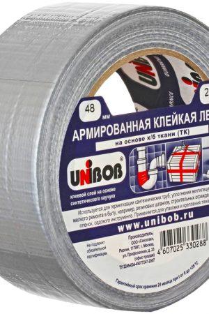 Лента клейкая армированная влагостойкая купить Минск